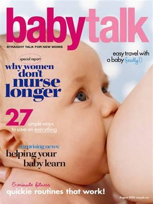 060727_breastfeeding_cover_vmed.widec.jpg