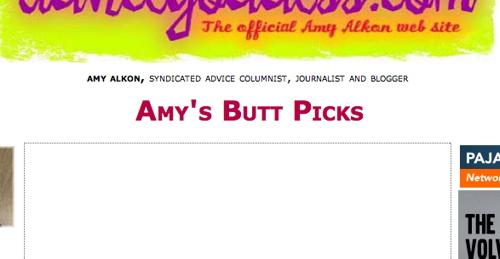 AmysButtPicks.jpg