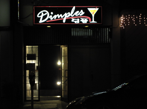 DimplesSFBar.jpg