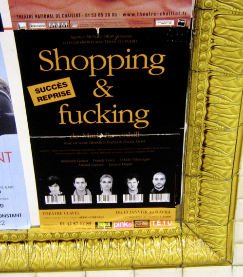 shopfuck.jpg